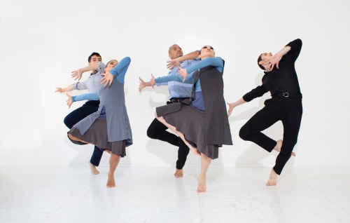 Alpha Omega Theatrical Dance Company in 'Tabernacle,' choreographed by Eleo Pomare.