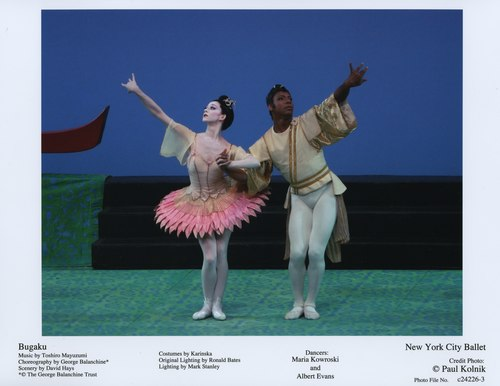 Maria Kowroski and Albert Evans in NYCB's Bugaku