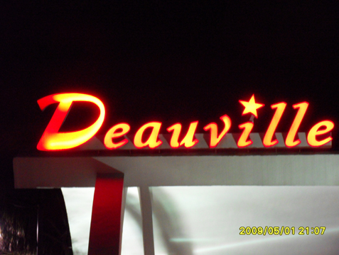 The Deauville: Home of Miami Hustle and Salsa Festival '09